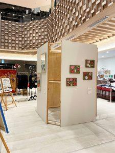 下京区『まちなかギャラリー』展
