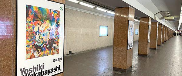 20210201_subway02