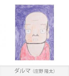 shienkikin no04r