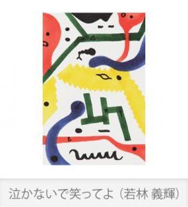 shienkikin no10r