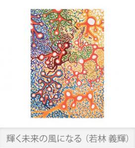 shienkikin no11r