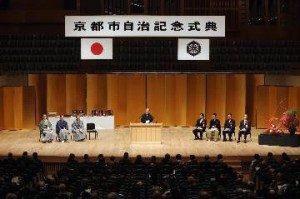shikiten201512-01