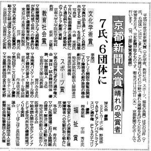 shikiten201512-02